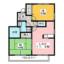 メゾン ラフィーネ[2階]の間取り