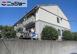 エクセレントヒル[2階]の外観