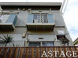 東京都杉並区下高井戸3の賃貸アパートの外観