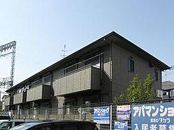 ココ・ソレジオ B[2階]の外観