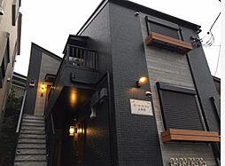 神奈川県横浜市港南区上永谷2丁目の賃貸アパートの外観