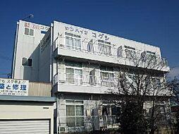 サンハイツコグシ[301号室]の外観