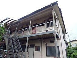 中村荘A[1階]の外観