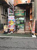 クリーニングたんぽぽ中村橋店(1769m)