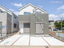 津田沼駅 2,880万円