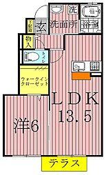 プランドール C棟[1階]の間取り
