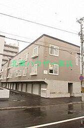 北海道札幌市東区北二十一条東2丁目の賃貸アパートの外観