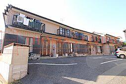 福岡県福津市中央4丁目の賃貸アパートの外観