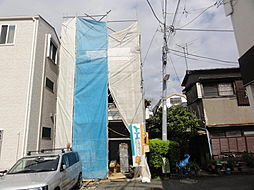 四ツ木駅 4,780万円