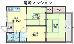 尾崎マンション[2階]の間取り