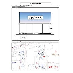 小島新田駅 1.5万円