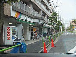 東京都葛飾区奥戸7丁目の賃貸アパートの外観