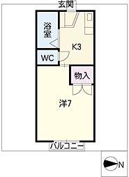 アークコート 1[2階]の間取り