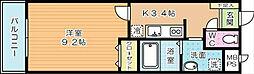 Forest courtII(フォレスト コートII)[503号室]の間取り
