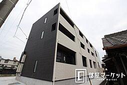 愛知県豊田市山之手8丁目の賃貸アパートの外観
