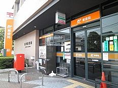玉川郵便局まで533m
