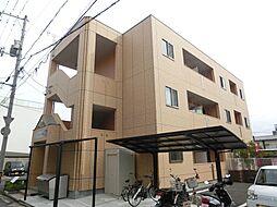 向洋駅 5.6万円