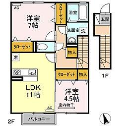 香川県さぬき市大川町富田西(アパート) 2階2LDKの間取り