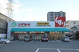 愛知県名古屋市港区泰明町1丁目の賃貸マンションの外観