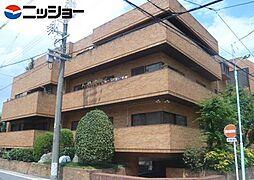 ルモン覚王山[3階]の外観