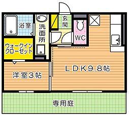 セジュール熊本[1階]の間取り