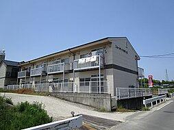 香川県木田郡三木町大字池戸の賃貸アパートの外観