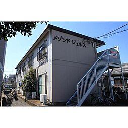 土浦駅 2.0万円