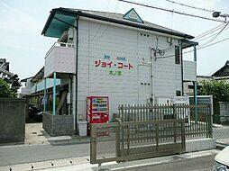 八幡前駅 1.5万円