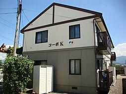 コーポK[1階]の外観