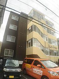 北海道札幌市西区発寒十一条4丁目の賃貸マンションの外観
