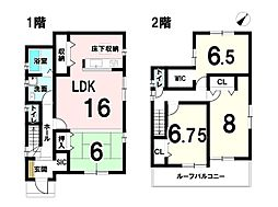王寺駅 2,190万円