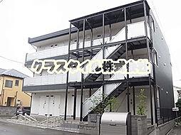 リブリ・ベルハウス[3階]の外観