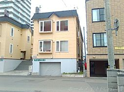 北海道札幌市中央区北九条西24丁目の賃貸アパートの外観