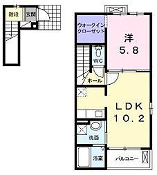 アルトゥーラ[2階]の間取り