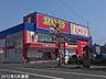 周辺,2LDK,面積46.17m2,賃料5.5万円,札幌市電2系統 西線11条駅 徒歩5分,札幌市営東西線 西11丁目駅 徒歩15分,北海道札幌市中央区南十条西12丁目