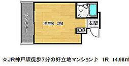 リバーシティ神戸[5階]の間取り