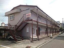 リバティコーポ・ヒロ[1階]の外観