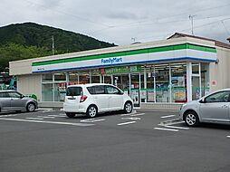 ファミリーマート静岡羽鳥六丁目店まで801m