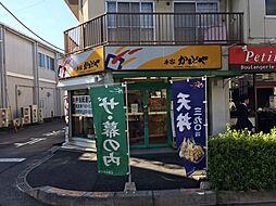 [テラスハウス] 埼玉県さいたま市南区辻2丁目 の賃貸【/】の外観