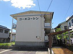 三郷駅 3.3万円