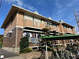サンボナール小中台[2階]の外観