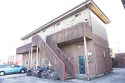 竜ヶ崎駅 2.3万円