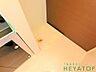 その他,1K,面積30.03m2,賃料7.0万円,名古屋市営名城線 新瑞橋駅 徒歩5分,名古屋市営桜通線 新瑞橋駅 徒歩5分,愛知県名古屋市瑞穂区彌富通1丁目