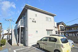 広島県広島市安芸区矢野南5丁目の賃貸アパートの外観