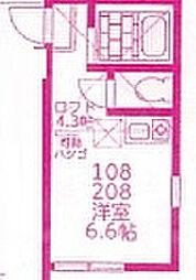 ユナイト野川ラヴィアンローゼ[2階]の間取り