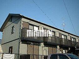 ハイツMII[2階]の外観