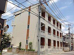 東京都葛飾区四つ木3丁目の賃貸マンションの外観
