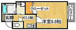 メゾンドヴェール[1階]の間取り