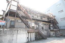 サンリバーハイツ[2階]の外観