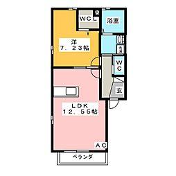 相見駅 5.9万円